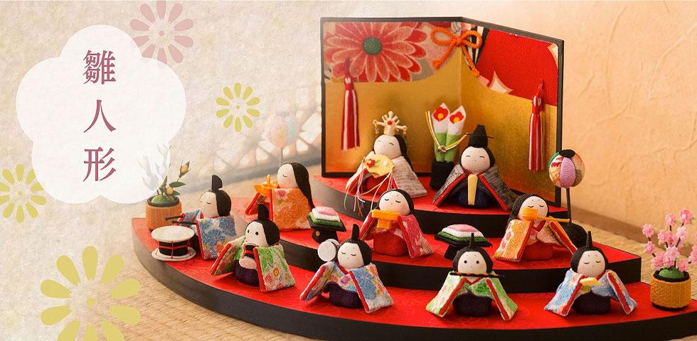 京都の職人が一つ一つ丁寧に作った龍虎堂のちりめん雛人形
